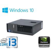 デスクトップパソコン ●CPU:Core i3 2100(3.1GHz) ●メモリ:32GB ●HD...