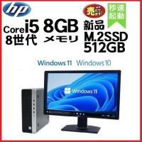 デスクトップパソコン ●CPU:Corei5-2400(3.1Ghz) ●メモリ:4GB ●HDD:...
