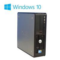 デスクトップパソコン デスクトップ ●CPU:Core2Duo E8400(3GHz) ●メモリ:4...