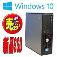 デスクトップ ●CPU:Core2Duo E8400(3GHz) ●メモリ:4GB ●SSD120G...