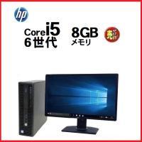 デスクトップパソコン ●CPU:Core2Duo E8400(3GHz) ●メモリ:4GB ●HDD...