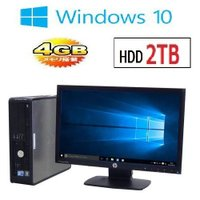 デスクトップパソコン ●CPU:デュアルコアCore2Duo E8400(ハイスペック3GHz) ●...