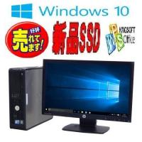 デスクトップパソコン ●CPU:Core2Duo E8400(3GHz) ●メモリ:4GB ●SSD...