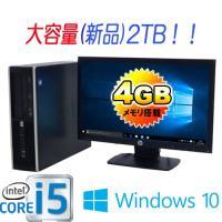 デスクトップパソコン ●CPU:Core i5 3470(3.2GHz) ●メモリ:4GB ●HDD...