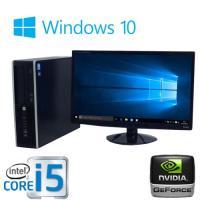 デスクトップパソコン ●CPU:Core i5 3470(3.2GHz) ●メモリ:32GB ●HD...