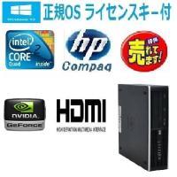 デスクトップパソコン ●CPU:Core2Duo E8400 (3.0GHz) ●メモリ:2GB ●...