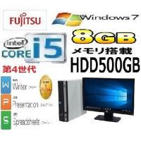 デスクトップパソコン ●CPU:Core i5-4570 (3.2GHz) ●メモリ:8GB ●HD...