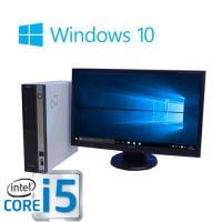 デスクトップパソコン 富士通 Core i5 ●CPU:Core i5-2400 (3.1GHz) ...