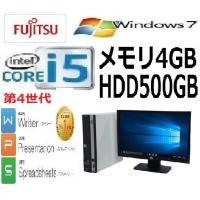デスクトップパソコン ●CPU:Core i5 4570 (3.2GHz) ●メモリ:4GB ●HD...