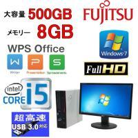 デスクトップパソコン ●CPU:Core i5 4570 (3.2GHz) ●メモリ:8GB ●HD...