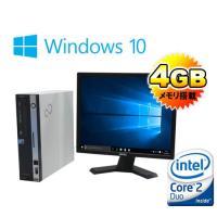 デスクトップパソコン ●CPU:Core 2 Duo E8400(3.0GHz) ●メモリ:高速DD...