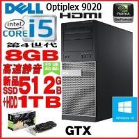 デスクトップパソコン ●CPU:Core i7-4770(3.4GHz) ●メモリ:8GB ●HDD...