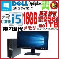 デスクトップパソコン ●CPU:Core i7-4770(3.4GHz) ●メモリ:8GB ●SSD...