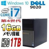 デスクトップパソコン ●CPU:Core i7-4770(3.4GHz) ●メモリ:16GB ●HD...