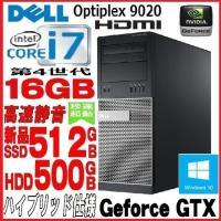 デスクトップパソコン ●CPU:Core i7 3770(3.4GHz) ●メモリ:大容量32GB ...