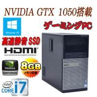 デスクトップパソコン ●CPU:Core i7 3770(3.4GHz) ●メモリ:大容量8GB ●...