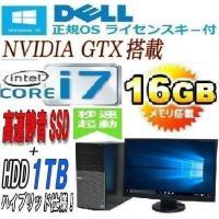 中古パソコン ●CPU:新しい第3世代 Core i7 3770(3.4GHz) ●メモリ:大容量1...