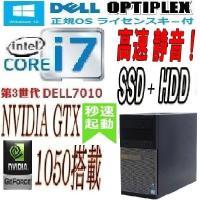 デスクトップパソコン ●CPU:Core i7 2600(3.4GHz) ●メモリ:8GB ●HDD...