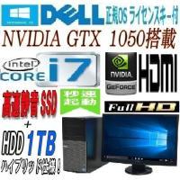 デスクトップパソコン ●CPU:Core i7 2600(3.4GHz) ●メモリ:4GB ●HDD...