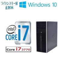 デスクトップパソコン ●CPU:新しい第3世代 Core i7-3770(3.4G) ●メモリ:4G...