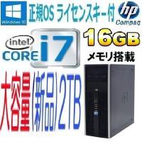 デスクトップパソコン ●CPU:最高峰Core i7-3770(3.4G) ●メモリ:大容量16GB...