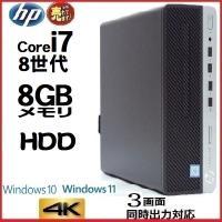 デスクトップパソコン ●CPU:Core i7-3770(3.4G) ●メモリ:8GB ●HDD:新...