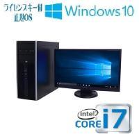 デスクトップパソコン ●CPU:Core i7-2600(3.4G) ●メモリ:4GB ●HDD:5...