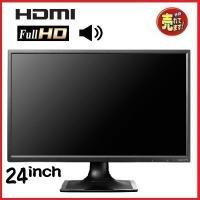 東芝 ノートパソコン ●CPU:Core i5 3320M(2.60GHz) ●メモリ:4GB ●H...