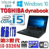 ノートパソコン ●CPU:Core i5 3320M(2.60GHz) ●メモリ:4GB ●HDD:...