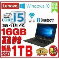 ノ−トパソコン A4 ●CPU:Core i5 2520M(2.50GHz) ●メモリ:4GB ●H...