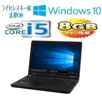 ノ−トパソコン A4 ●CPU:Core i5 2520M(2.50GHz) ●メモリ:8GB ●H...