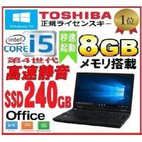 東芝 dynabook ノ−トパソコン ●CPU:Core i3 2370M(2.40GHz) ●メ...