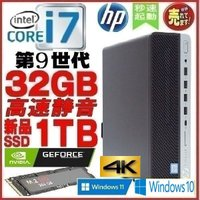 東芝 dynabook ノ−トパソコン ●CPU:Celeron 925(2.30GHz) ●メモリ...