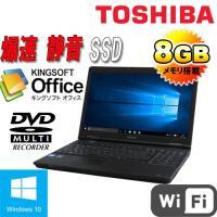 東芝 dynabook ノ−トパソコン A4 テンキ−あり ●CPU:Celeron Dual Co...