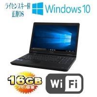 ノ−トパソコン A4 ●CPU:Celeron Dual Core B800(1.5GHz) ●メモ...