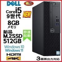 ノ−トパソコン ●CPU:Intel Celeron Dual Core 1005M(1.9GHz)...
