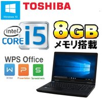 ノ−トパソコン A4 ●CPU Celeron Dual-Core 1005M(Ivy Bridge...