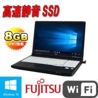 ノ−トパソコン ●CPU:Celeron B710(1.6GHz) ●メモリ:8GB ●SSD120...