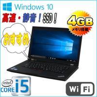 ノ−トパソコン ●CPU:Core i5 3210M(2.50GHz) ●メモリ:4GB ●SSD1...