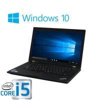 ノ−トパソコン ●CPU:Core i5 3210M(2.50GHz) ●メモリ:大容量16GB ●...