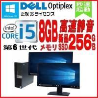 ノ−トパソコン ●CPU:Celeron Dualcore 1005M(1.9GHz) ●メモリ:8...