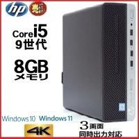デスクトップパソコン ●CPU:Core i5-2400 (3.1GHz) ●メモリ:16GB ●H...