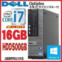 デスクトップパソコン ●CPU:Core i7-2600(3.4GHz) ●高速DDR3大容量メモリ...