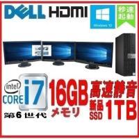 デスクトップパソコン ●CPU: Core i7 -2600(3.4GHz) ●高速DDR3メモリ:...