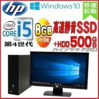 デスクトップパソコン ●CPU:Core i5-2400(3.1GHz) ●メモリ4GB ●HDD:...