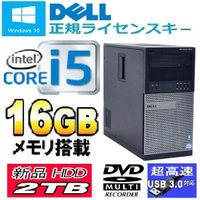 デスクトップパソコン ●CPU:Core i7 2600(3.4GHz) ●メモリ:16GB ●HD...