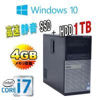 デスクトップパソコン ●CPU:Core i7 1201s 2600(3.4GHz) ●メモリ:4G...