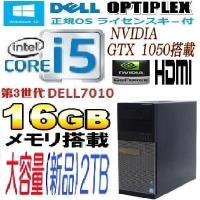 デスクトップパソコン ●CPU:Core i5 3470(3.2GHz) ●メモリ:16GB ●HD...