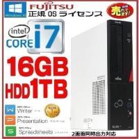 デスクトップパソコン ●CPU:Core i3 2100 (3.1GHz) ●メモリ大容量16GB ...