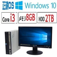 デスクトップパソコン ●CPU:Core i3 2100 (3.1GHz) ●メモリ大容量8GB ●...
